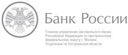 b_250_0_16777215_00_images_2016_03_Logo-BR-.png